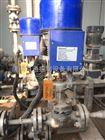 VAM20海特韦尔(Hitewell)电动调节阀