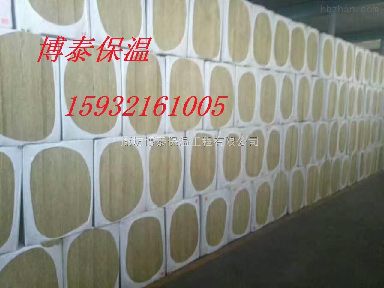 外墙用A级防火岩棉板