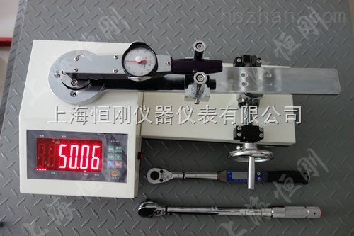 300牛米高精度表盘扭力扳手检验器厂家