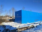 惠州医院污水处理成套设备