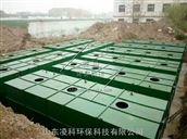 LK-5m³/d-SP小型豆腐厂豆腐坊废水治理装置