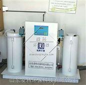 卫辉中药废水一体化污水处理设备