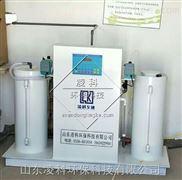 社區醫院汙水處理betway必威手機版官網