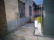LK-10m³/d-JS潍坊浆纱厂废水处理装置