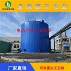 豆腐污水处理装置