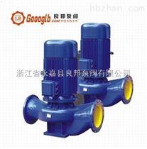永嘉良邦ISG型立式单级管道离心泵