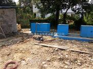 曲靖一体化医院污水处理系统