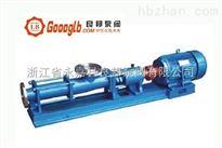 G35-1永嘉良邦G型单螺杆泵