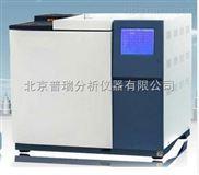 总烃、甲烷和非甲烷总烃测定专业气相色谱仪