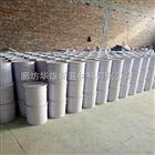 树脂玻璃鳞片胶泥厂家济源专业施工