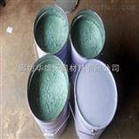 污水池环氧玻璃鳞片涂料防腐耐酸碱
