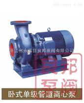 永嘉良邦ISW型卧式单级管道离心泵