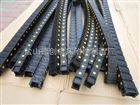 承重型重载穿线电缆尼龙拖链