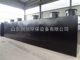 浏阳市洗涤废水处理装置