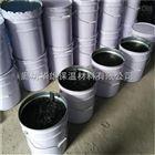 环氧树脂鳞片胶泥生产厂家施工报价