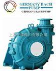 德国原装进口渣浆泵