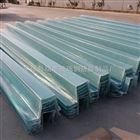 防腐玻璃钢集水槽