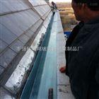玻璃钢天沟制品厂
