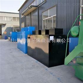 韶关市洗涤废水处理装置