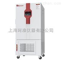 BXY-400S藥品穩定性試驗箱