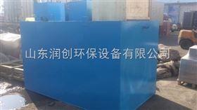 醴陵市洗涤废水处理装置