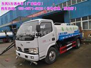 东风福瑞卡5吨洒水车现车厂家工厂直销