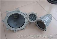 ABSg-II型10W防爆LED视孔灯