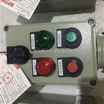 粉尘防爆机旁操作柱-LBZ防爆按钮操作箱定制