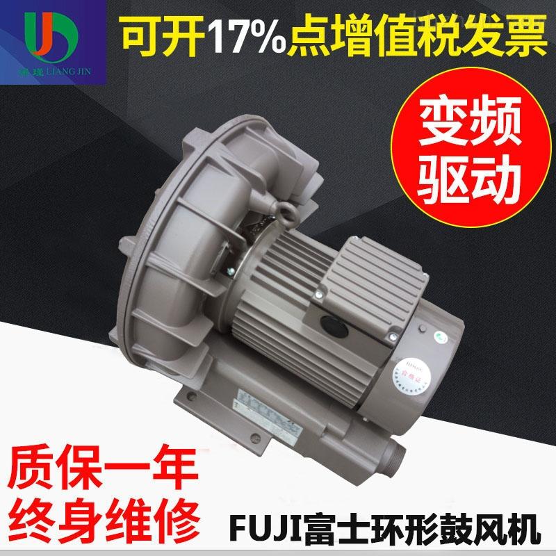 原装VFZ501AN富士环形风机价格