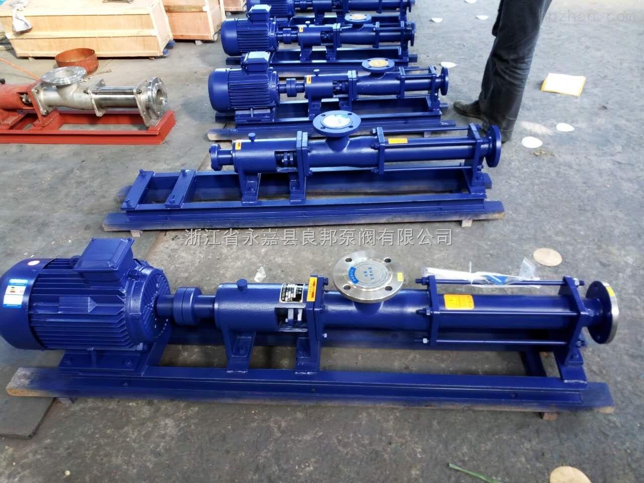 不鏽鋼單螺杆泵