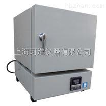 SX2-2.5-10TZ陶瓷纤维智能箱式电阻炉