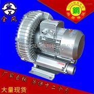 大功率涡流式高压风机