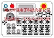 装卸料小车遥控器3对8选号技术设计说明
