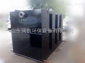 水洗厂污水处理设备说明