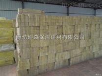 永城硬質保溫岩棉板多少錢一噸?