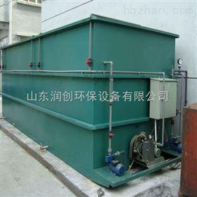 根河洗衣厂洗涤废水处理设备