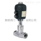 上海气动卫生级截止阀