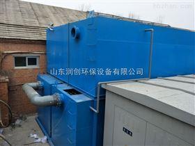 企业生活废水处理设备厂家
