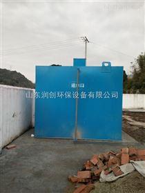 社区生活废水处理设备厂家