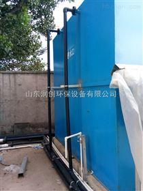 信宜市生活废水一体化设备