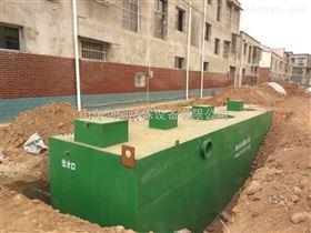 小区生活废水处理设备厂家