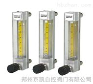 LZB-DK800玻璃转子流量计