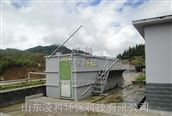 LK-10m³/d-SP新型全自动海清洗污水处理设备