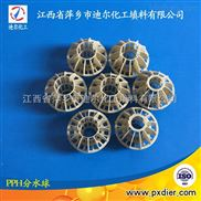 PPH材质的多面空心球填料