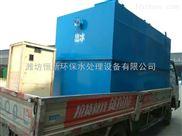 徐州城镇生活污水处理设备