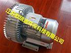 HRB-93012.5KW 漩涡气泵