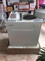 新華80L醫用高壓蒸汽滅菌器價格