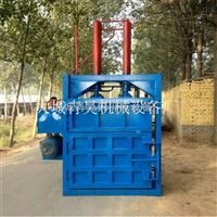 20-16060吨液压打包机厂家