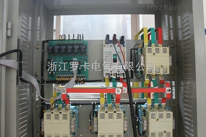 低压电器 补偿器 syg-15kw 鄂尔多斯零售260v全自动升压柜,电机起动柜
