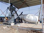 污泥常温干燥设备